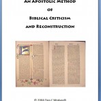 Biblical Criticism and Reconstruction